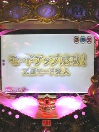 gDVC00367.jpg