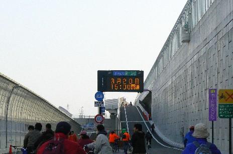 100314高速道路入り口
