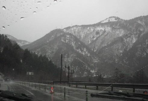 110423-残雪