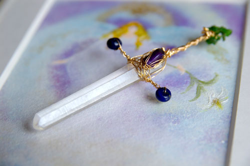 タミエルの剣