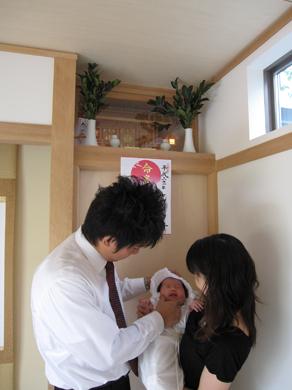 omiyamairi-1.jpg