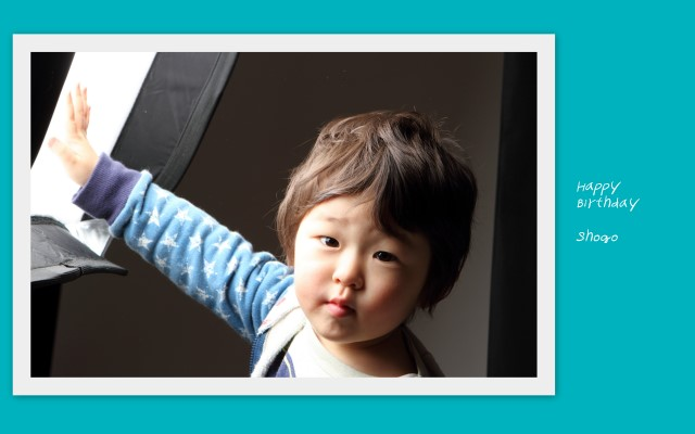 SHOGO君  3才 お誕生日おめでとう!