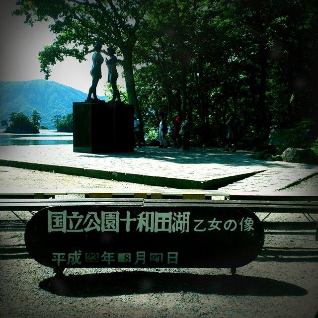 レトロカメラ 十和田湖