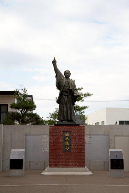 坂本龍馬 函館