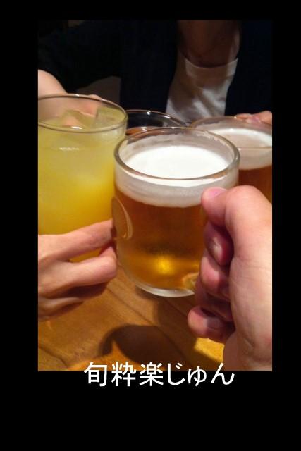 弘前市 旬粋楽 しゅんすいらく じゅん シャモロック