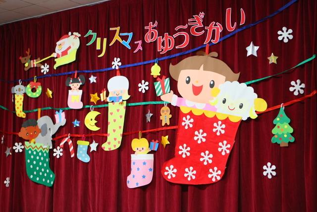 クリスマス お遊戯会 保育園 写真 ビデオ 撮影 弘前