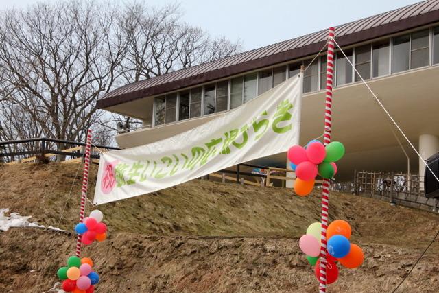 弘前 弥生いこいの広場 開場式 イベント 撮影 保育園