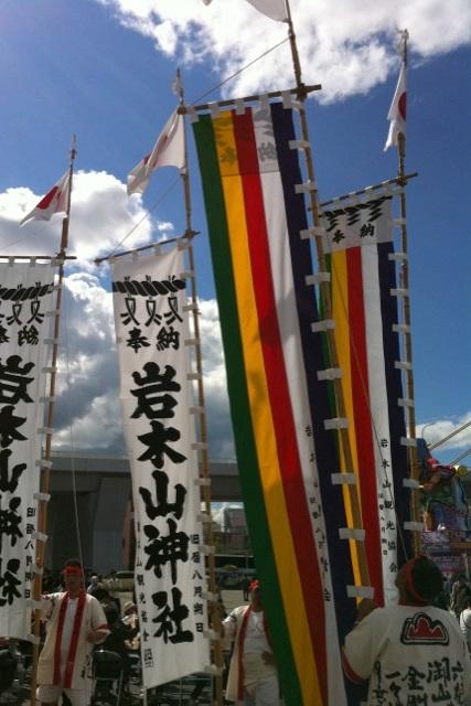 岩木山観光協会 お山参詣 日本の祭りinあおもり2011