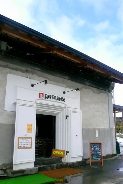 サッソネロ 黒石市 ランチ グルメ パスタ イタリアン