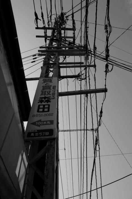 maidasi_5.jpg