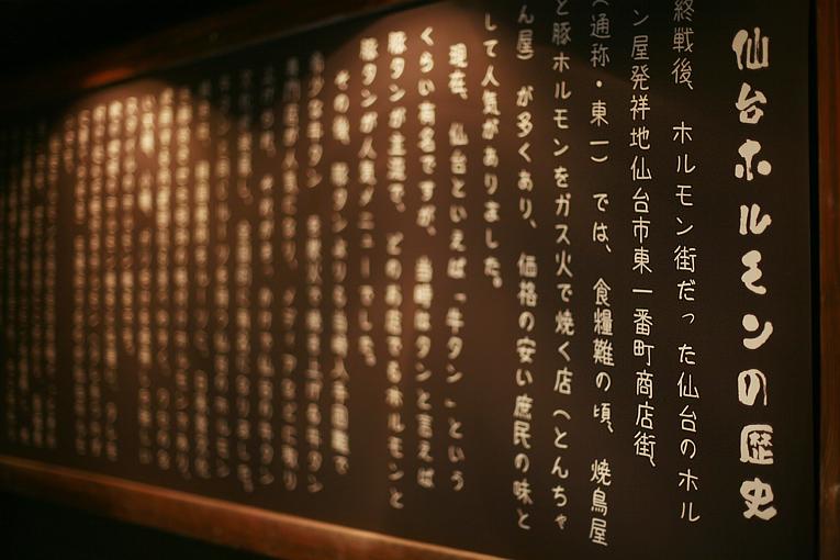 nishinakada1010012.jpg