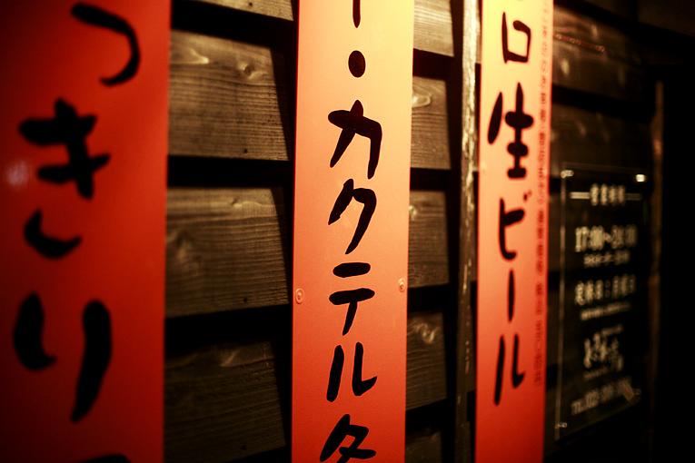 nishinakada10100123.jpg