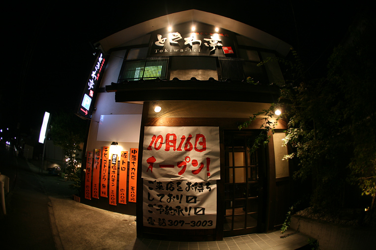 nishitaga-418.jpg