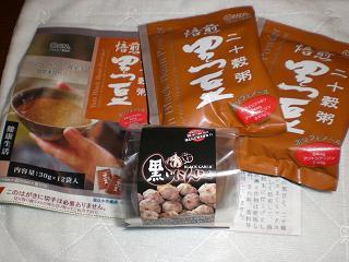 黒豆&にんにく