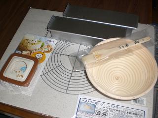 製パン器具