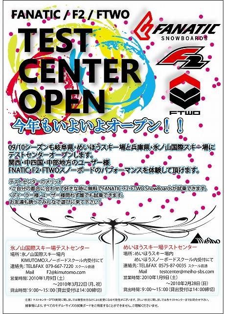 0910 TEST CENTER