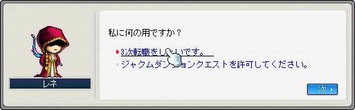 先生・・・ばす(ry