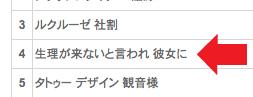 091216google3.jpg
