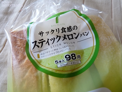 スティックメロンパン