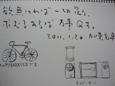KURO0_convert_20110202115152.jpg