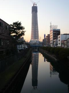 sintokyotawa.jpg