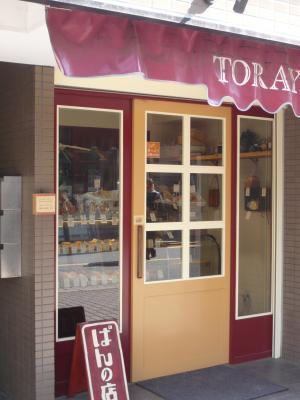 toraya_convert_20110218020617.jpg