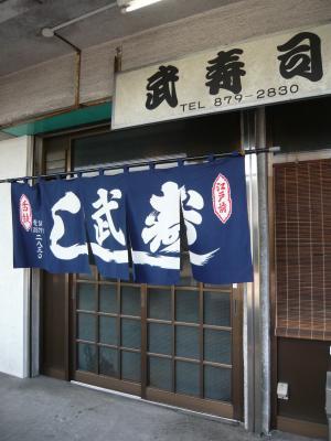 yasumi_convert_20110228082838.jpg