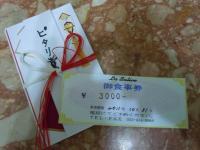 DSCN2589_convert_20110707214214.jpg