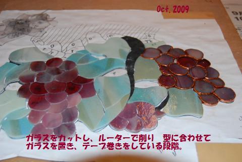 005_convert_20091016204221.jpg
