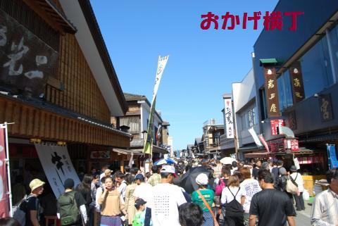 029_convert_20091012195236.jpg