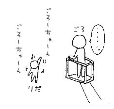 092002+.jpg