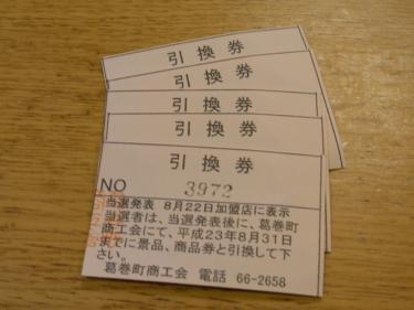 RIMG1045.jpg