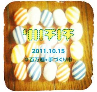1008_20111008163736.jpg