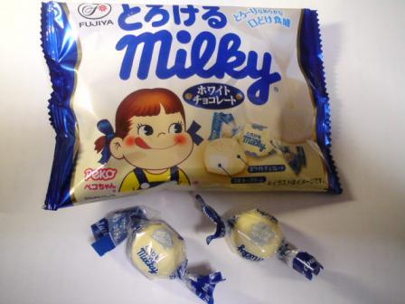 とろけるmillky ホワイトチョコレート