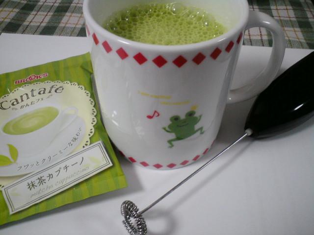 かんたフェ抹茶カプチーノ