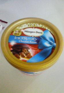 ショコラレーズン