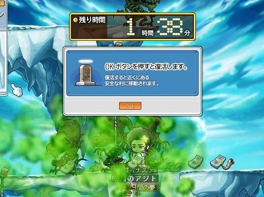 Maple090820_184454.jpg