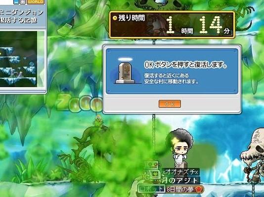 Maple090821_212335.jpg