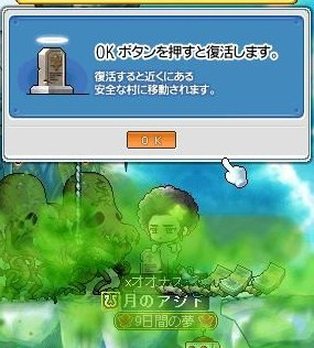 Maple090823_205047.jpg