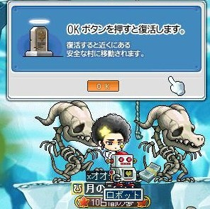 Maple090823_213021.jpg