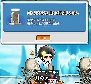 Maple090824_182702.jpg