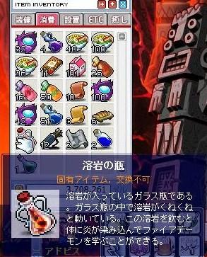 Maple090829_202148.jpg