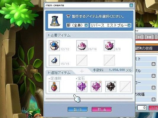 Maple090927_215234.jpg