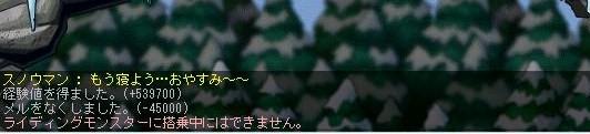 Maple090929_114703.jpg
