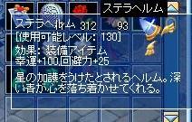 090921_030330.jpg