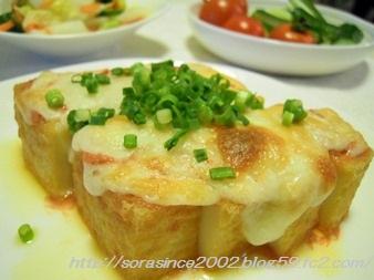 チーズ明太☆