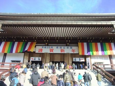 2011_0102_2.jpg