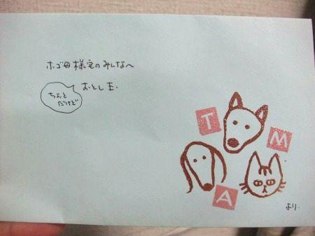 2011_0108_7.jpg