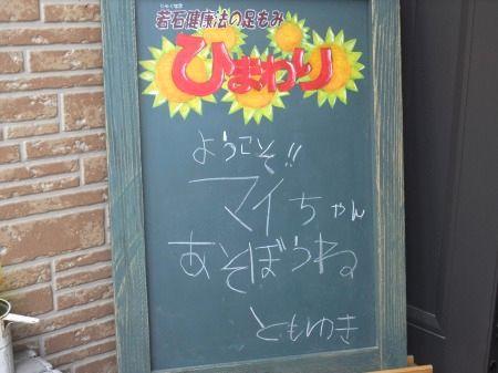 2011_0416_3.jpg