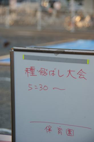 DSC03836_20110815083148.jpg